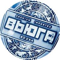 """(Русский) ВОДКА """"ВЬЮГА"""""""